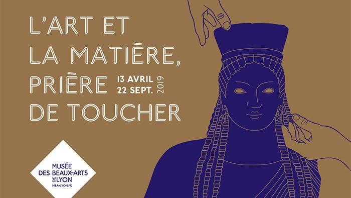 Venez toucher au musée de Vizille (Isère) jusqu'au 30 mars 2020
